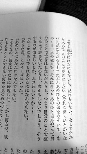 Dsc_0363_2