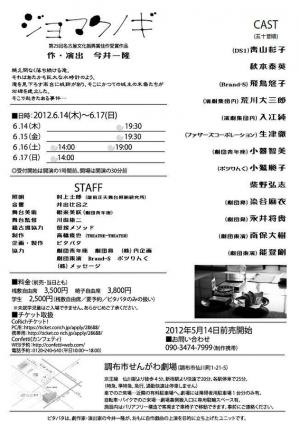 Jopmakunogiura_20210626133501