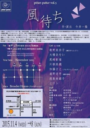 Kazemachiura_20210626134101