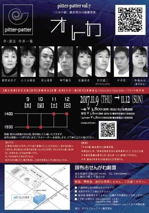 Otokaura_20210626134301