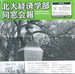 Photo_20200904120201