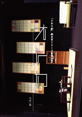 Photo_20201020061501
