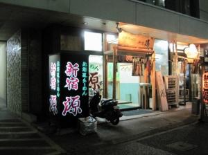 Photo_20201119140301