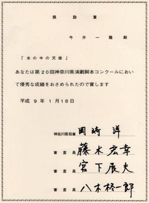 Photo_20210325232601